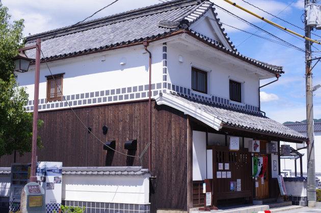 矢掛屋別館湯の華温泉