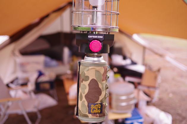 SOTOLABOのCB缶カバー