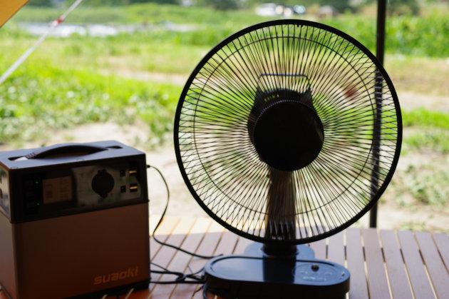 ポータブル電源と大風量扇風機01