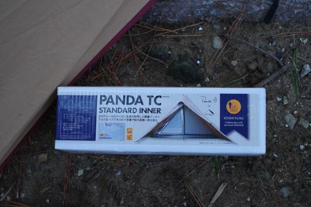 パンダTCスタンダードインナー