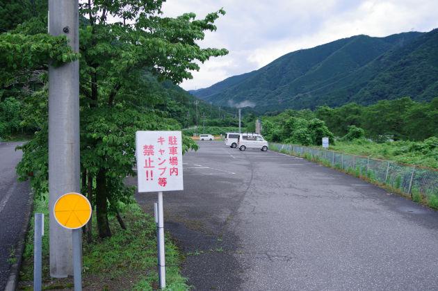 粕川オートキャンプ場のルール01