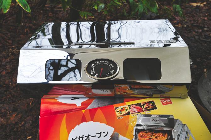 DCMの最新ピザオーブンを紹介 キャンプで作る熱々のピザがウマい