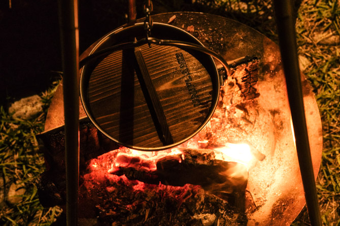 焚き火鍋18cm